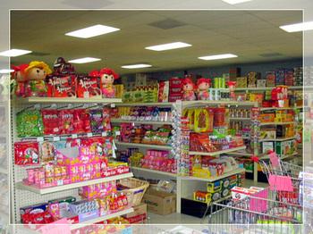 Shilla_store