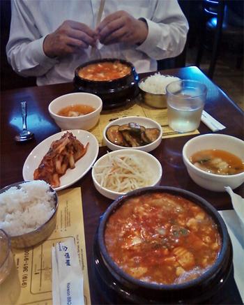 Vit_goal_durham_tofu_soup