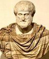 Aristotle_altemps